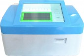 High Sensitive Metal Explosive Detector Vacuum Ultra Violet Ionization