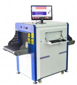 X -ray Security Inspection System